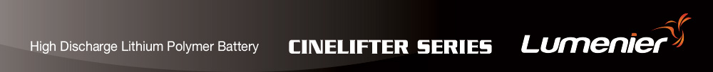 Lumenier CineLifter Batteries